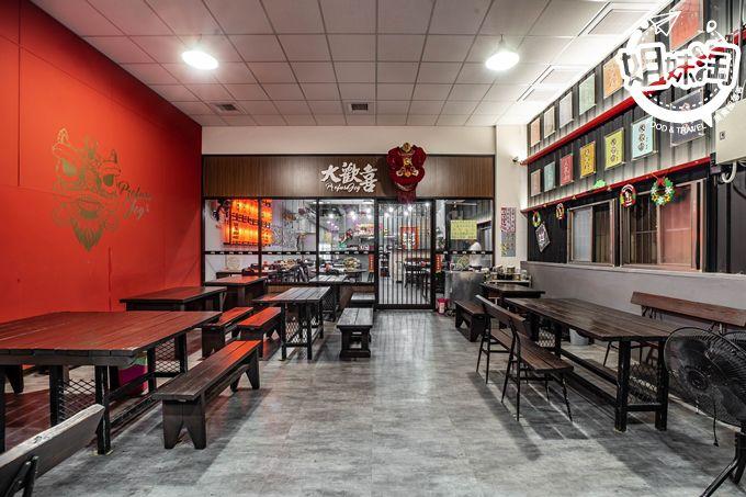 台南市 北區 火車站 推薦 美食 熱炒 碳烤 炭烤 聚餐 大歡喜小炒碳烤 獨家 燒烤 必吃