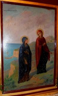 αγίες Μαρία Μαγδαληνή και Μαρία του Κλωπά