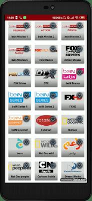 تحميل تطبيق Live Plus APK لمشاهدة القنوات العالمية المشفرة مجانا على اجهزة الاندرويد