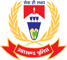Jharkhand Police Radio Operator Jobs