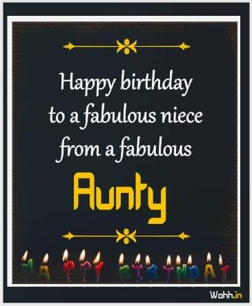 Aunty  Birthday , Quotes
