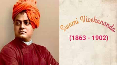 Biography of Swami Vivekananda, Swami Vivekananda