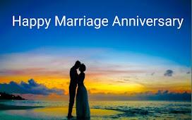 लग्नाच्या वाढदिवसाच्या शुभेच्छा - Marriage Anniversary wishes in Marathi