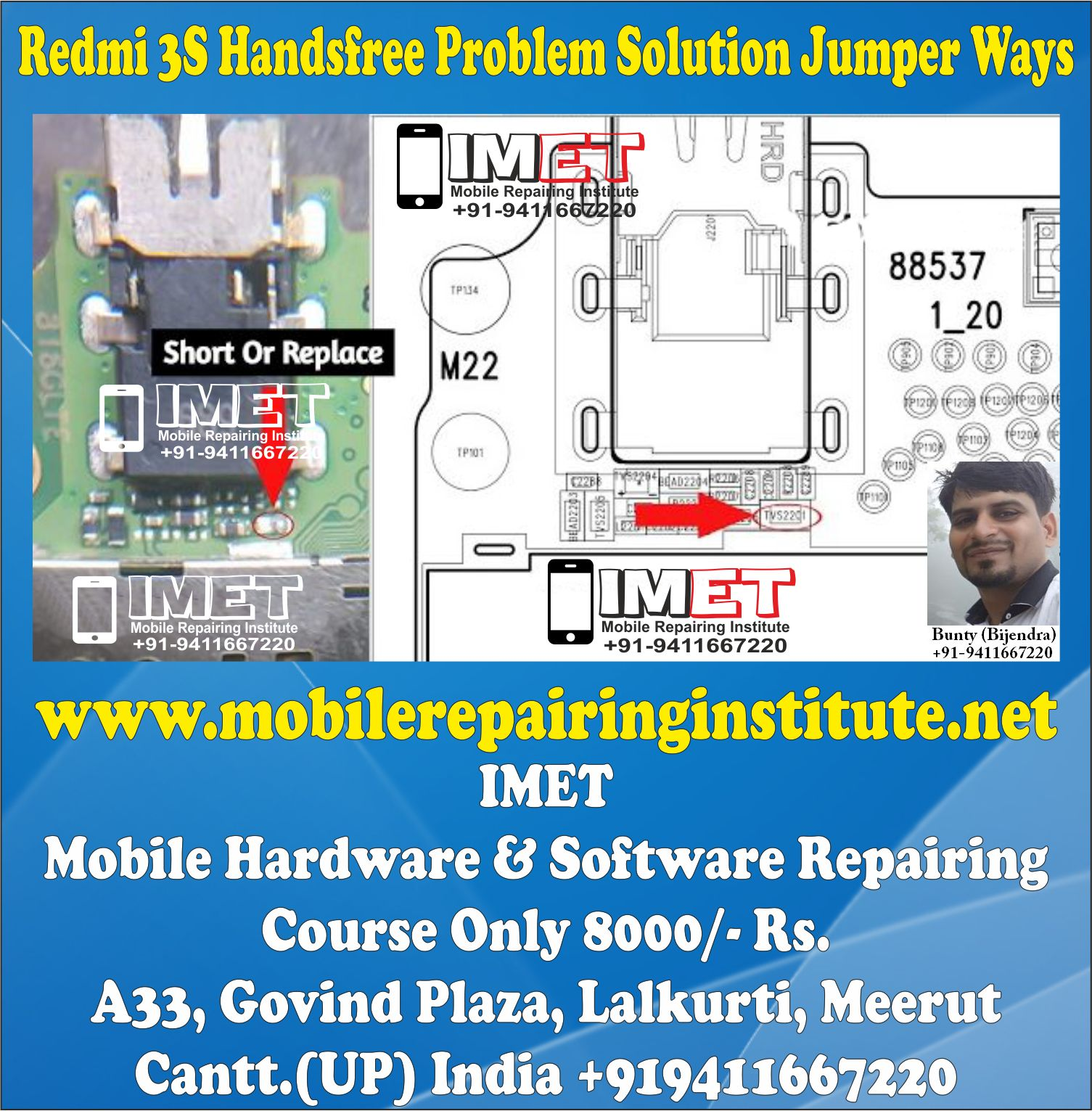 Xiaomi Redmi 3S Handsfree Problem Solution Jumper Ways