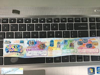 Trọn Bộ Set Đồ Chơi Hái Nấm Super Mario Từ Epoch Nhật Bản 1