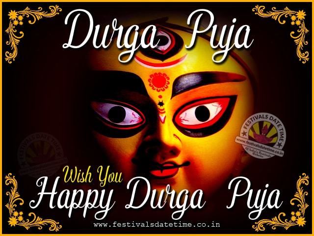 Happy Durga Puja Wallpaper Download, Durga Puja Wallpaper