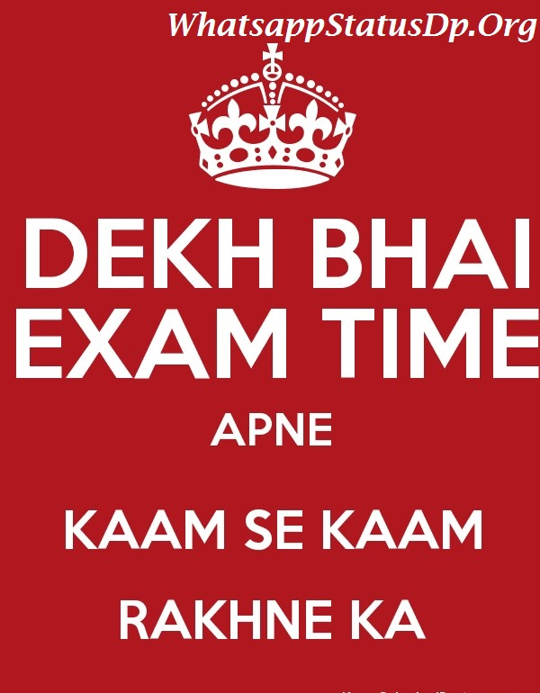 Whatsapp DP for Exams - Exams Dp for Whatsapp - Exam Whatsapp Dp