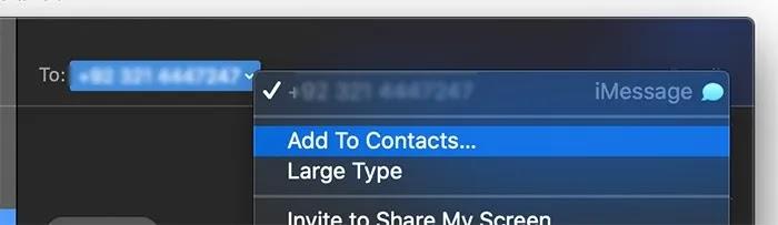 كيفية حظر الرسائل على macOS
