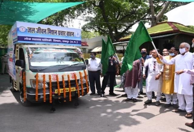 मुख्यमंत्री भूपेश बघेल ने जल जीवन मिशन प्रचार वाहनों को हरी झंडी दिखाकर किया रवाना