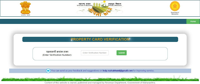 digital satbara mahabhumi property card verification process