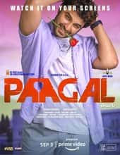 PAAGAL (2021) HDRip Hindi Dubbed [HQ] Full Movie Watch Online Free