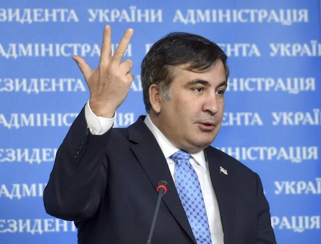 Выдача Саакашвили Грузии