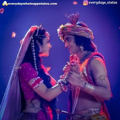 radha krishna pic | Latest 120+ Radha Krishna HD Images With Quotes | Everyday Whatsapp Status