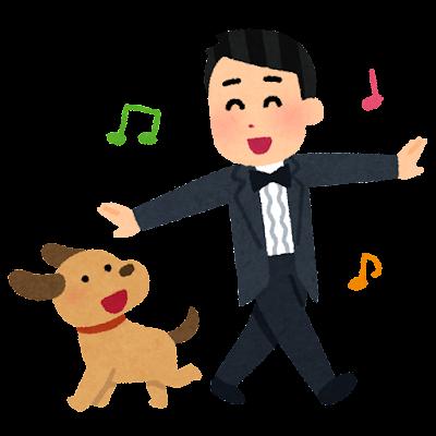 ドッグダンスのイラスト(男性)