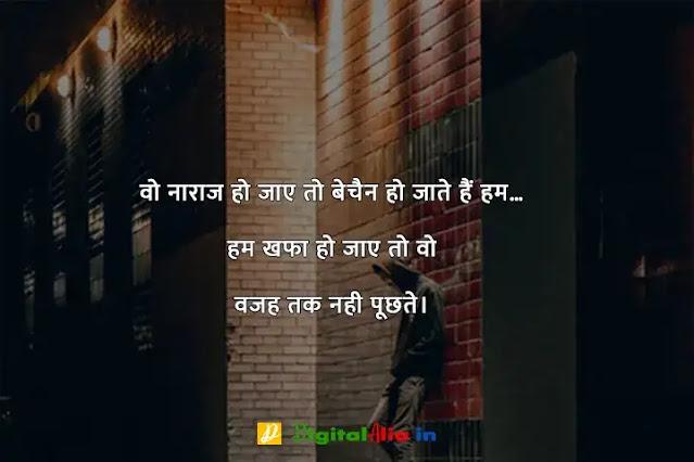प्यार में दर्द भरी शायरी हिंदी में, whatsapp dard bhari shayari, bhai dard bhari shayari, dard bhari shayari in hindi for girlfriend, dard bhari shayari in hindi text, apne dard bhari shayari, dard bhari shayari urdu, अपना दर्द शायरी, सबसे दर्द भरी शायरी डाउनलोड, दर्द भरी बातें, दर्द भरी शायरी फोटो HD, दर्द भरी शायरी हद, खतरनाक दर्द भरी शायरी, सबसे दर्द भरी शायरी हिंदी में, अपना दर्द शायरी, सबसे दर्द भरी शायरी डाउनलोड, सबसे दर्द भरी शायरी हिंदी में, प्यार में दर्द भरी शायरी हिंदी में, दर्द भरी शायरी फोटो HD, दर्द भरी शायरी pdf, दर्द भरी बातें
