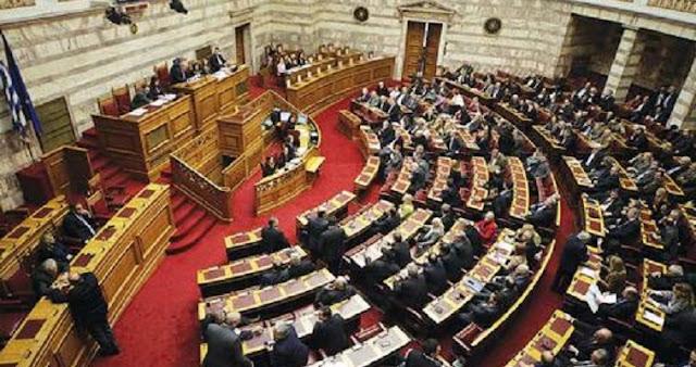 Οι βουλευτές του ΣΥΡΙΖΑ ανησυχούν για την... ιθαγένεια!
