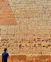 হারিয়ে যাওয়া সমুদ্রের মানুষেরা - লিখেছেন - সাবাহ বিন হুসাইন