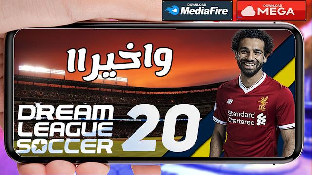 Dream League 2020