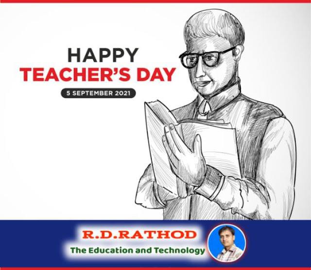 Happy Teachers' Day 2021: Creat Your Own Wishes Images, Quotes, Messages, Greetings This For Teachers Day 2021