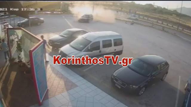 Κάμερα κατέγραψε τρομακτικό τροχαίο στην Κόρινθο (βίντεο)