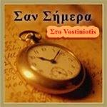 https://vostiniotis.blogspot.com/p/blog-page_62.html