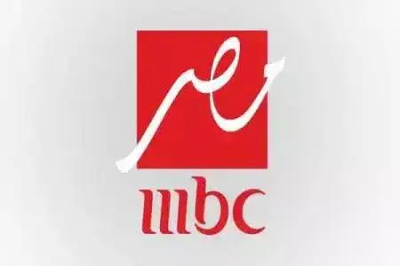 مشاهدة قناة ام بى سى مصر بث مباشر mbc masr hd