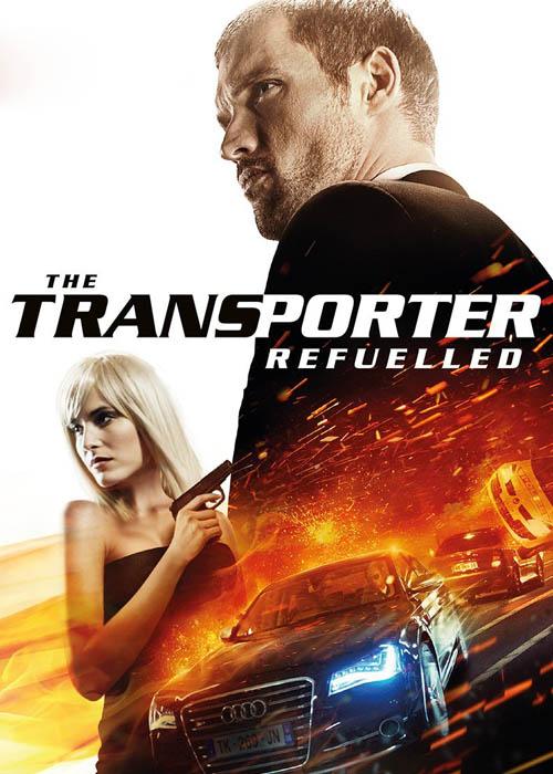 Транспортер 1 фильм онлайн топчиха элеватор