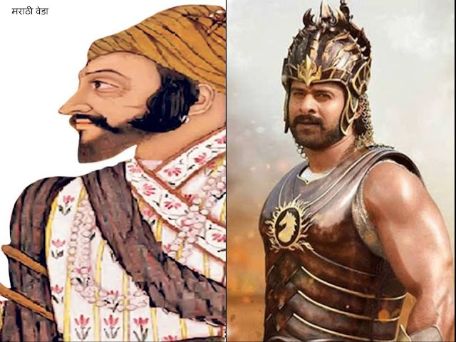शहाजीराजे ची हिच प्रसिद्ध लढाई बाहुबली चित्रपटामध्ये दाखवली गेली आहे. शहाजीराजेंच्या याच लढाई वरून घेतला आहे बाहुबली चित्रपटामध्ये युद्ध प्रसंग/This famous battle of Shahaji Raje is shown in the movie Bahubali. The battle scene in the film Bahubali is taken from this battle of Shahaji Raje.