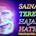 Sainath Tere Hazaro Hath | Sai Baba - Dj Hari Surat & Dj Meet Remix