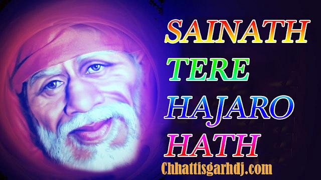 Sainath Tere Hazaro Hath   Sai Baba - Dj Hari Surat & Dj Meet Remix