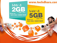 Banglalink 2 GB data at Tk. 45 for 3 days and 5 GB data at Tk. 98 for 7 days offer