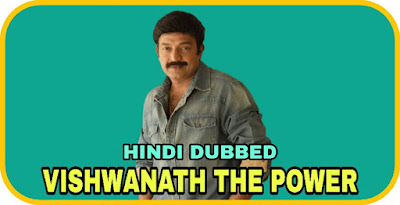 Vishwanath The Power Hindi Dubbed Movie