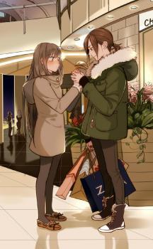 Magan he Danai Manga