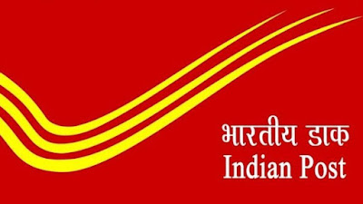 POST OFFICE RECRUITMENT 2020 - APPLY ONLINE FOR 7428 POSTS