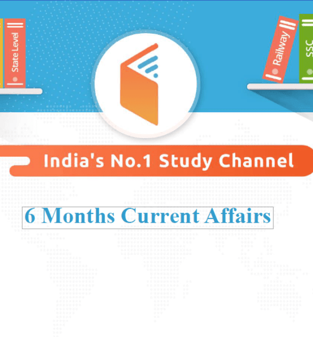 Wifistudy-6-Months-Current-Affairs-2019-For-All-Competitive-Exam-PDF-Book