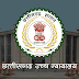 22 posts of  District Judge (Entry Level) - High Court of Chhattisgarh 2020 - last date 27/01/2020