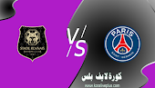 مشاهدة مباراة باريس سان جيرمان ورين بث مباشر اليوم كورة لايف 09-05-2021 في الدوري الفرنسي