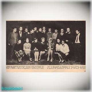 Δημοσίευμα του περιοδικού Γυναίκα (2/3/1960) για τη σύνθεση του Θεάτρου Τέχνης εκείνη την εποχή