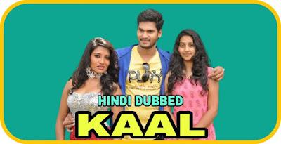 Kaal Hindi Dubbed Movie