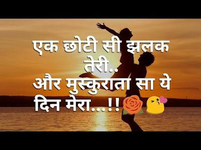 Awesome Status in Hindi