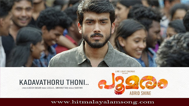 Kadavathoru Thoni Poomaram Lyric