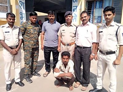 सुरवाया पुलिस ने अबैध हथियार के साथ आरोपी को दबोचा | Surwaya News