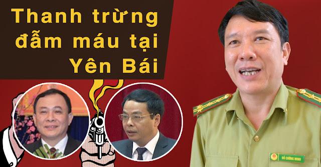 Đỗ Cường Minh, hiện đang giữ chức chi cục trưởng chi cục kiểm lâm Yên Bái, là người bắn chết 2 cán bộ kia.