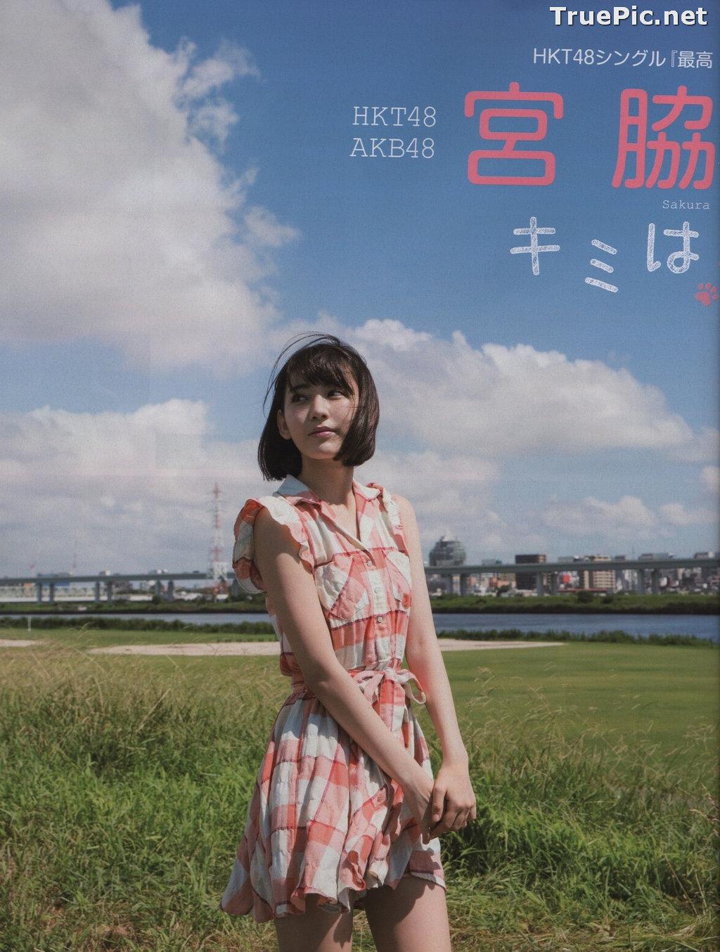 Image Japanese Singer and Actress - Sakura Miyawaki (宮脇咲良) - Sexy Picture Collection 2021 - TruePic.net - Picture-7