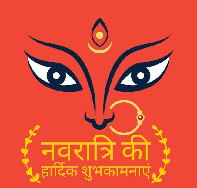happy navratri status Images