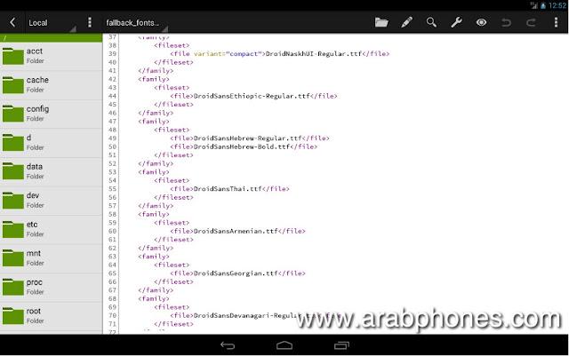 أفضل تطبيقات أندرويد للمبرمجين ومطوري الويب