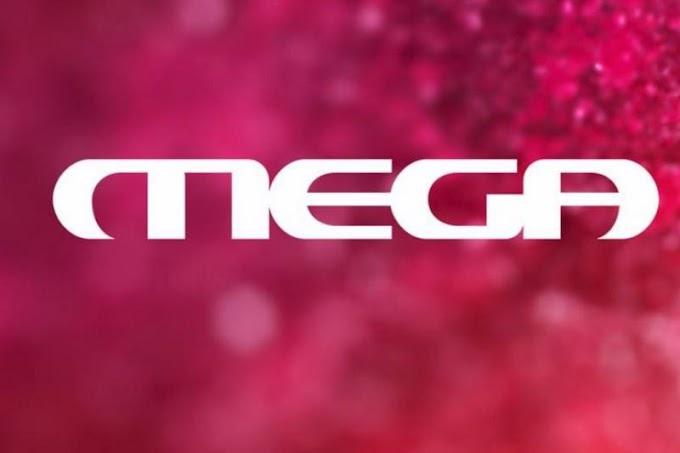 Mega: η επίσημη ανακοίνωση για το πρόγραμμα της πρεμιέρας