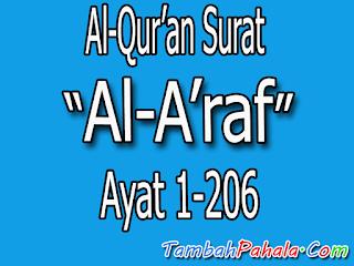 gambar surat al araf