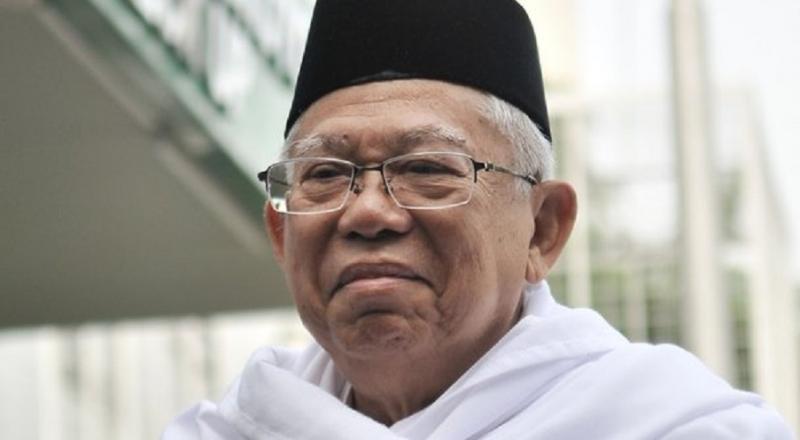 Soal Sertifikasi Penceramah, Kemenag: Program Ini adalah Arahan Pak Ma'ruf Amin