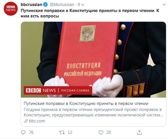 У страны без Конституции есть вопросы к Конституции России